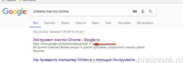 nezapuskartsya-gchr-6-640x222.jpg