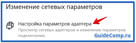 12-06-unity-web-player-dlya-yandex-brauzera-6.png