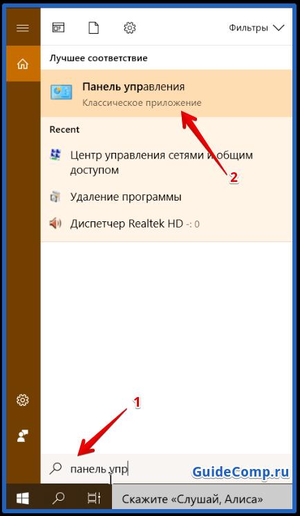12-06-unity-web-player-dlya-yandex-brauzera-8.png