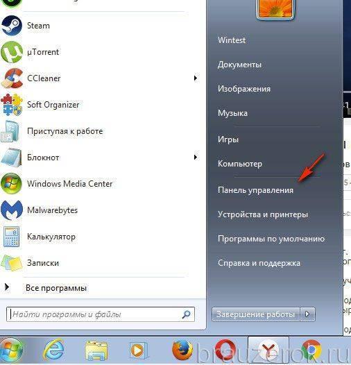unity-webpl-ybr-8-506x526.jpg