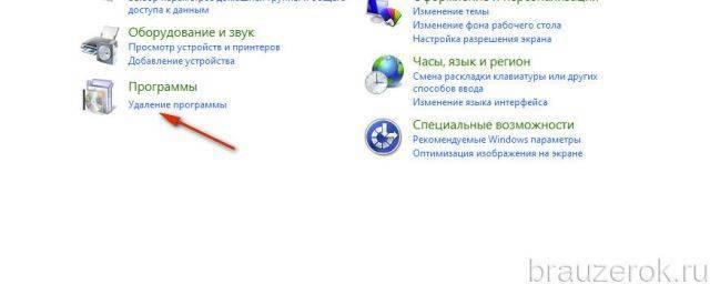 unity-webpl-ybr-9-640x256.jpg