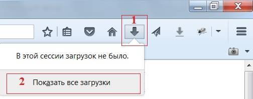 Zagruzki-v-Mozille.jpg