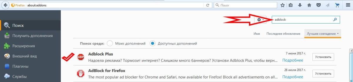 adblock-plus-for-firefox-3.jpg