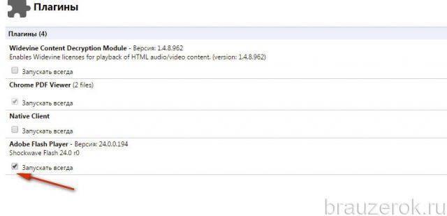 ne-zagruz-plugin-gchr-6-640x309.jpg