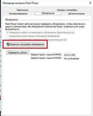 kak-obnovit-adobe-flash-player-na-kompyuter-besplatno-instrukciya.jpg