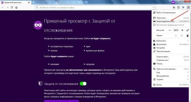 Firefox_1527220015-630x336.jpg