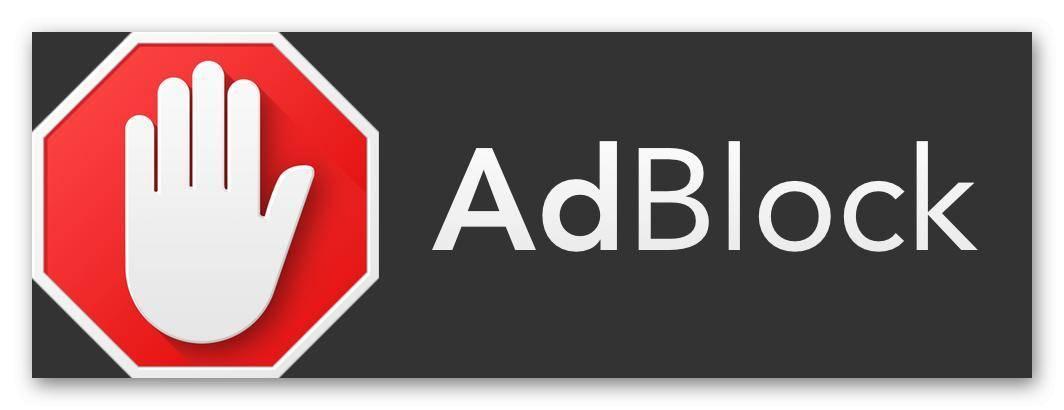 Kartinka-Kak-otklyuchit-AdBlock-v-brauzere-Mozilla-Firefox.png