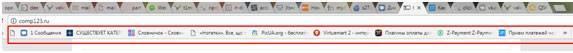 kak-dobavit-zakladki-google-chrome3.jpg