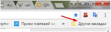 kak-dobavit-zakladki-google-chrome8.jpg