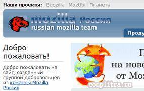 otklyuchit-v-brauzere-mozila-faerfoks-avtoobnovleniya.png