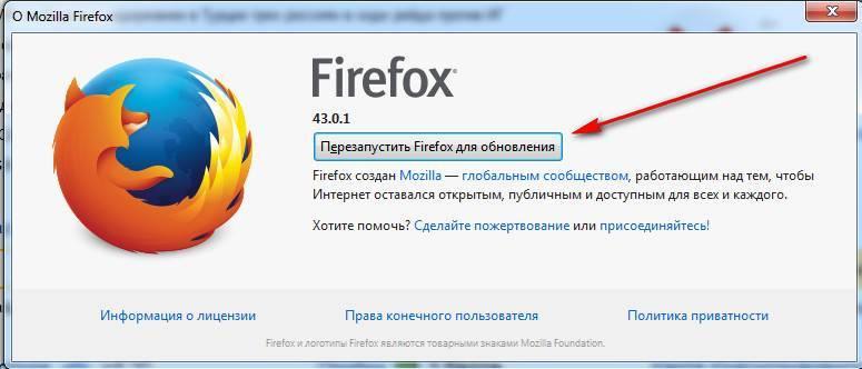 firefox-7.jpg