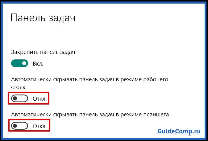 10-10-propala-panel-zadach-yandex-brauzera-3.png