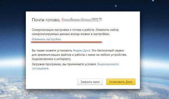 pereustanovit-ybr-7-550x323.jpg
