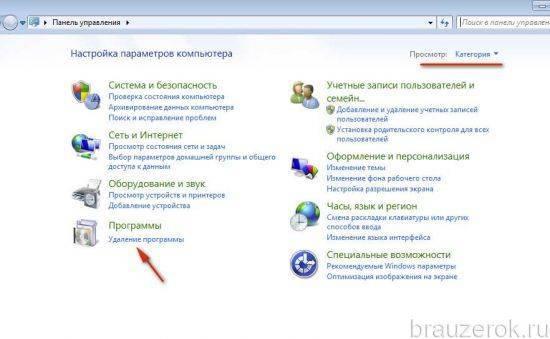pereustanovit-ybr-10-550x339.jpg