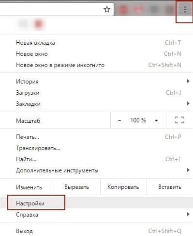 crome-options-menu.jpg