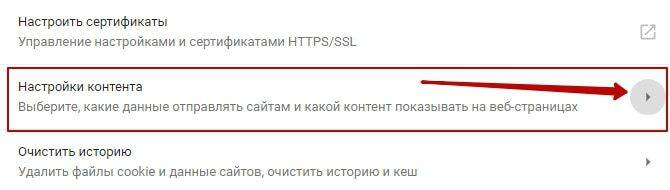 googlechrome-options.jpg
