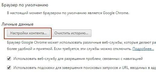 Chrome-options.jpg
