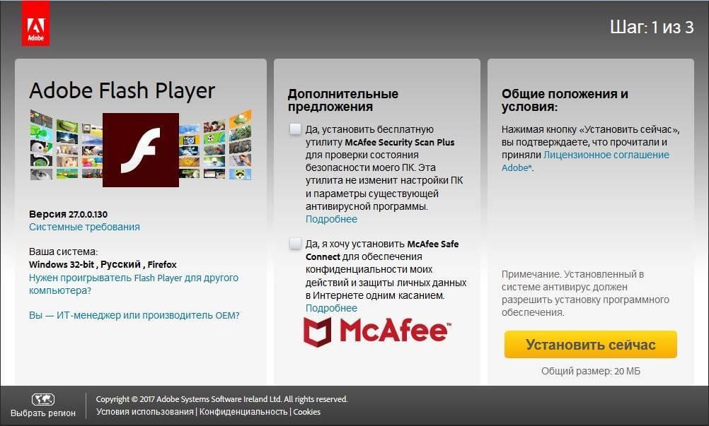 adobe-flash-playerfor-mozilla-firefox-3.jpg