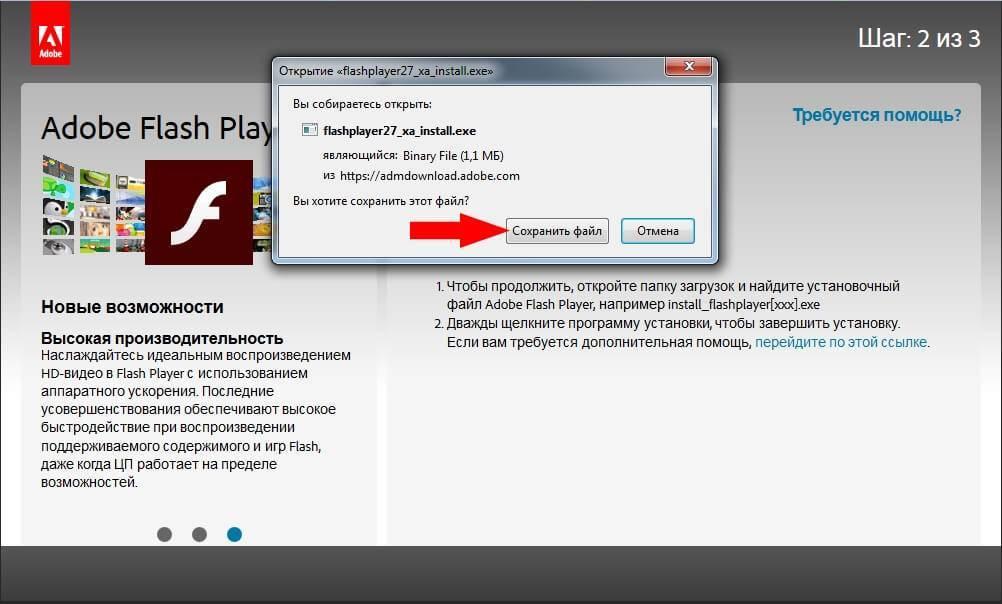 adobe-flash-playerfor-mozilla-firefox-4.jpg