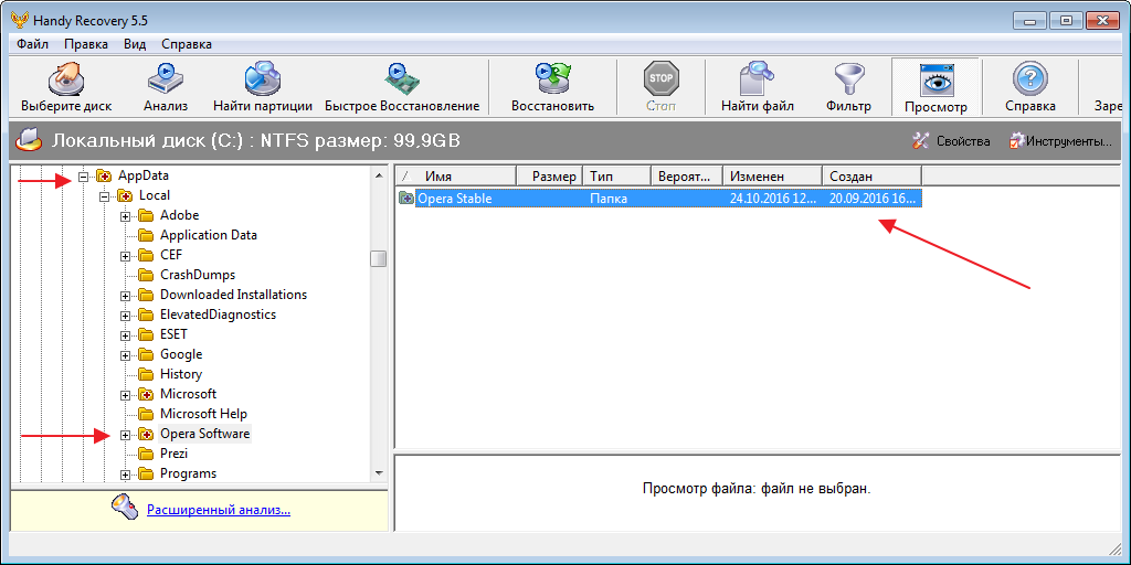 Opera-Stable-v-programme-Handy-Recovery.png