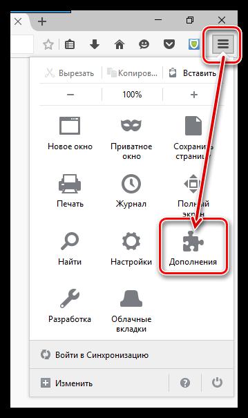 FashGot-dlya-Firefox-7.png