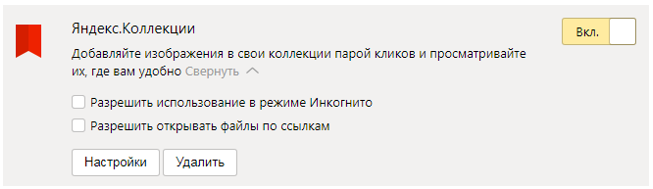 Screenshot_12-2.png