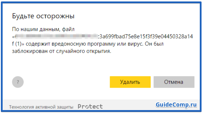 03-10-protect-yandex-brauzer-5.png
