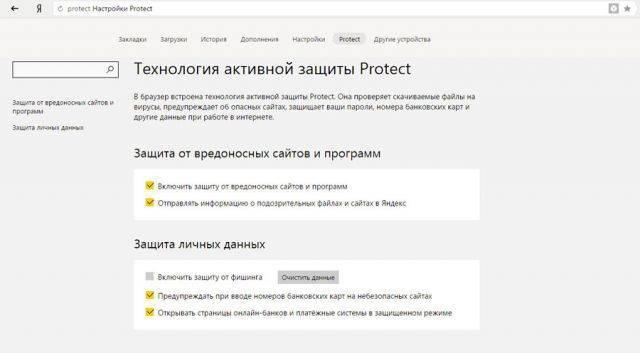 protect-yanbr-7-640x353.jpg