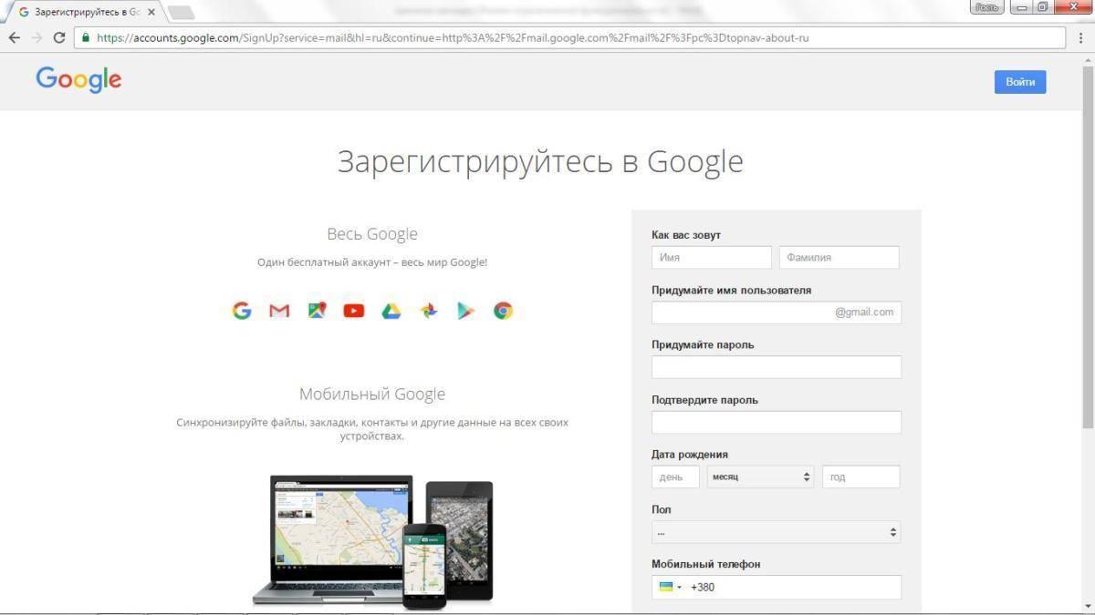 kak-vosstanovit-propavshie-zakladki-v-google-chrome.jpg