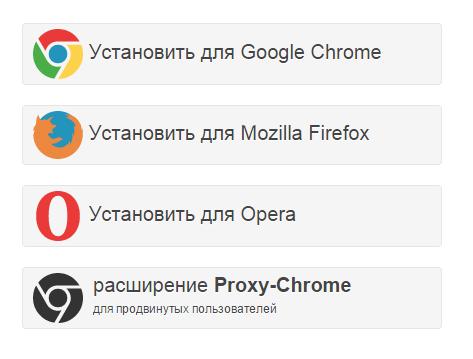 ne-otkryvayutsya-rasshireniya-v-google-chrome5.png