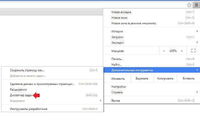 ne-zakryivaetsya-google-chrome-kak-zakryit4.png