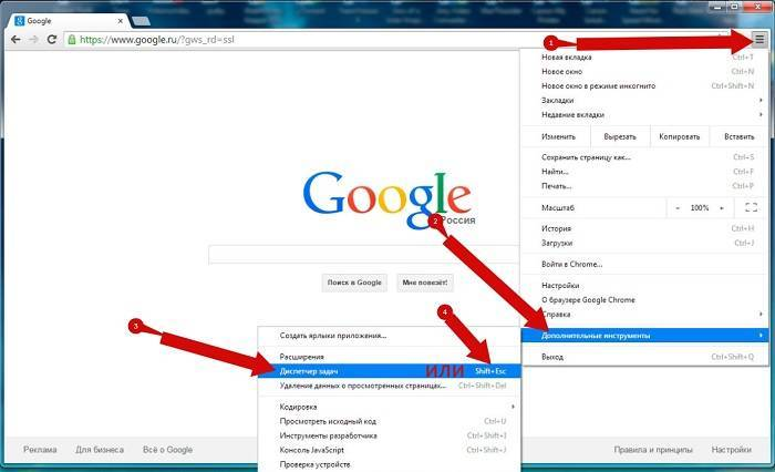 kak_v_Google_Chrome_zapustit_dispetcher_zadach-1.jpg