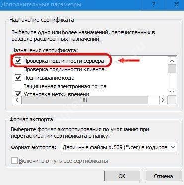 nevozmozhno-ust-4.jpg