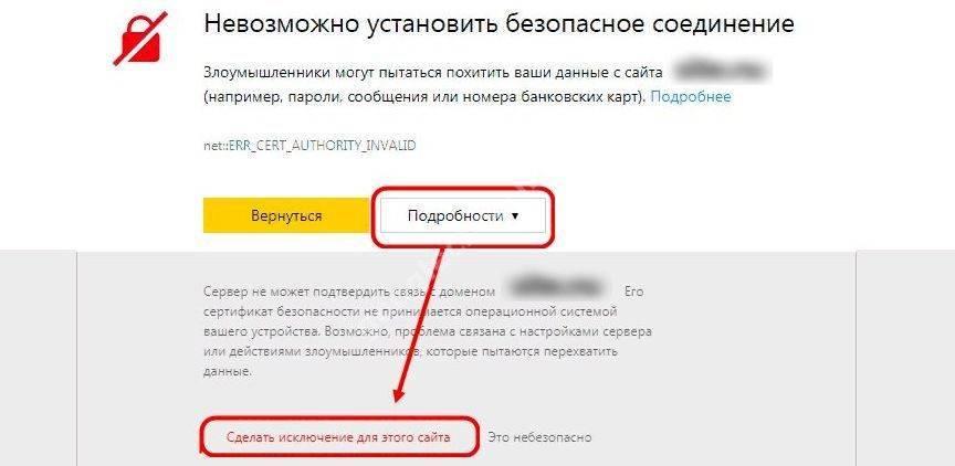 nevozmozhno-ust-5_1.jpg