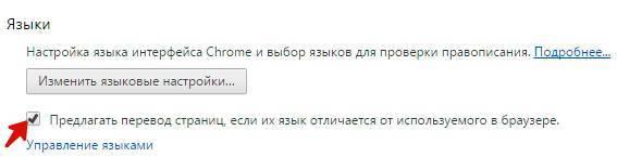 01_settings_translate.jpg