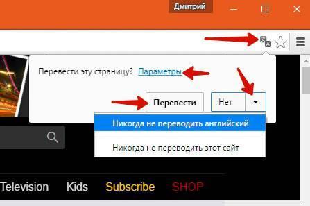 02_vyzov_perevoda.jpg