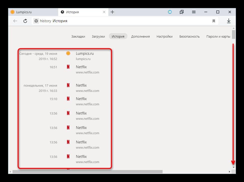 Spisok-poslednih-otkrytyh-sajtov-v-YAndeks.Brauzere.png