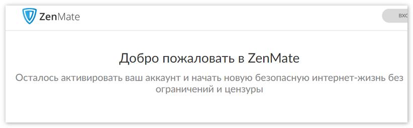 okno-zenmate.png