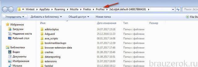 perenos-profilya-ff-4-640x217.jpg