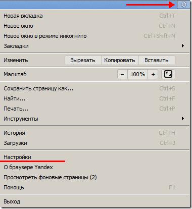 nastrojki_brauzera_Yandex.png