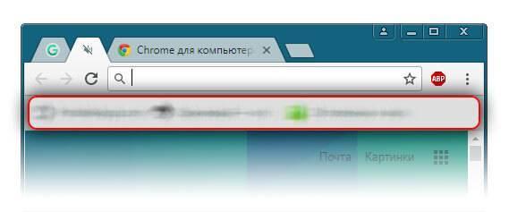 google-chrome-dlya-windows-7-3.jpg