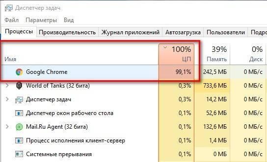 браузеры-грузит-процессор-на-100.jpg