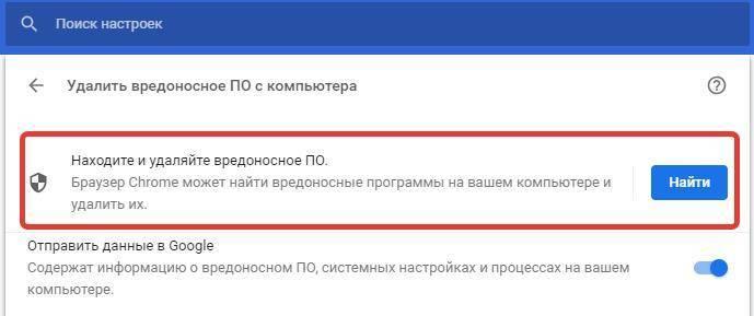 проверка-браузера-на-вирусы.jpg