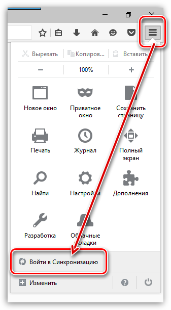 Nastroyka-Firefox-Sync.png