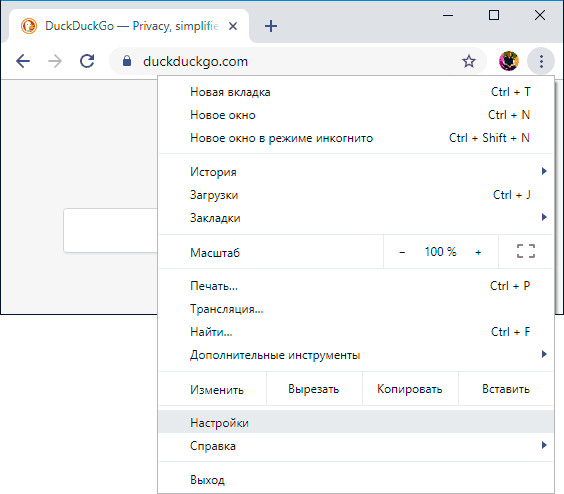chrome-open-settings.png