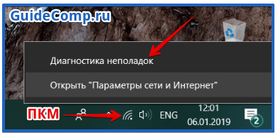 03-01-pochemu-ne-zapuskaetsya-yandex-brauzer-23.png