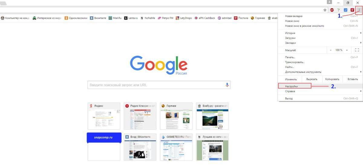 googlestartovaya.jpg