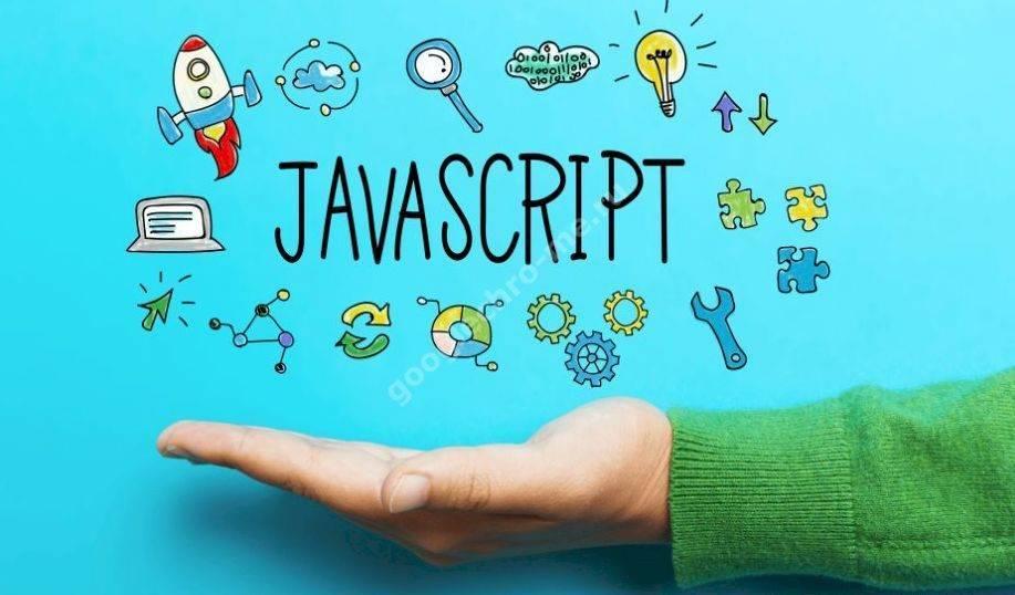javascript-5_1.jpg