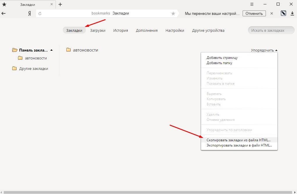 yzndex-brauzer-windows-10-win10help.ru_6.jpg