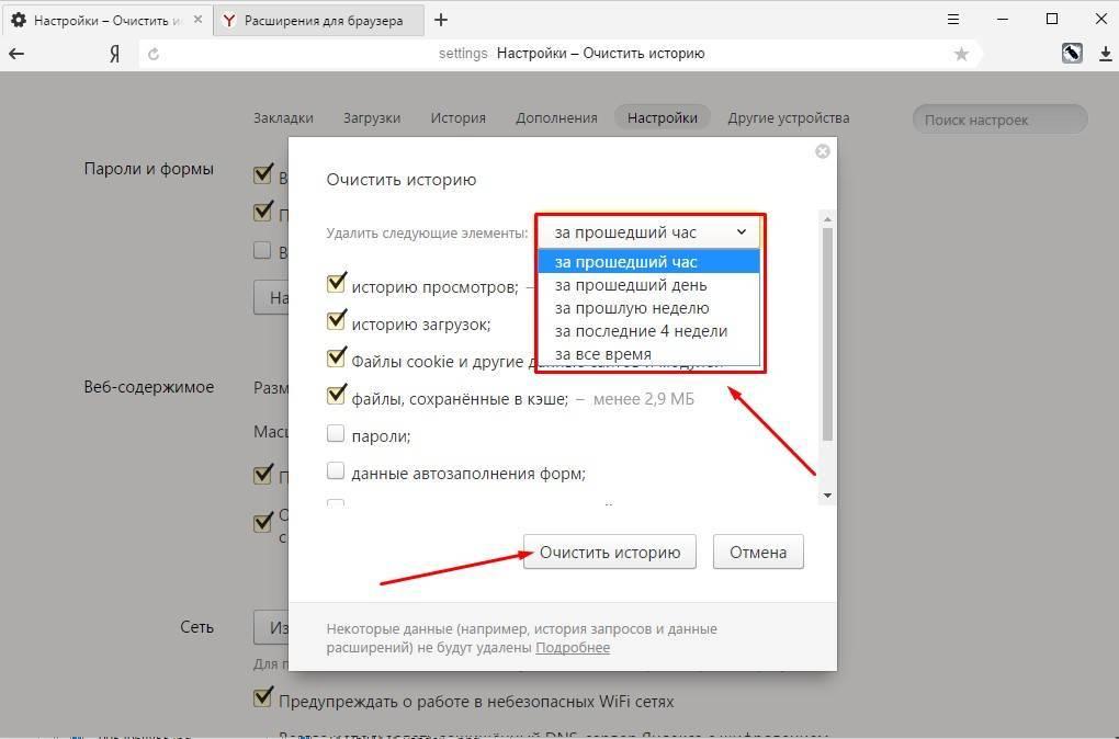 yzndex-brauzer-windows-10-win10help.ru_10.jpg